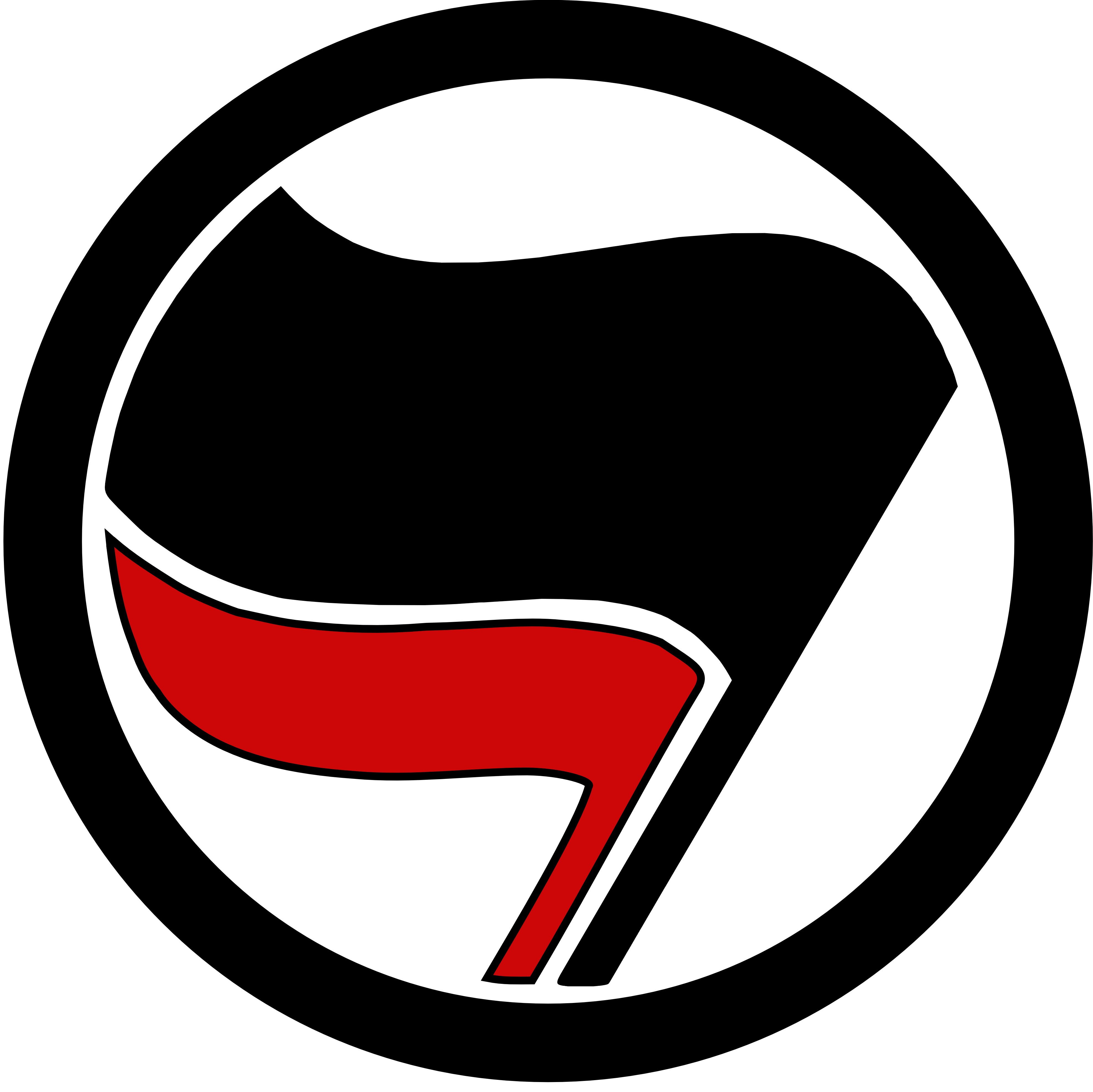 Selo Antifascista